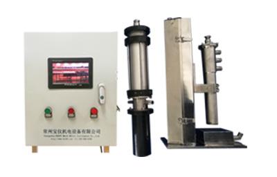 <h3>High temperature camera system</h3>
