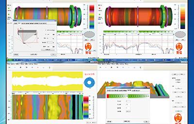 <h3>Kiln scanning / thermal imaging system</h3>